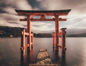 mitología,cultura,historia,japón,viajes,leyendas,paisajes,gentes,tradiciones,tazas,anime,series,manga,cups,tazones,friki,otaku,mitos,puerta