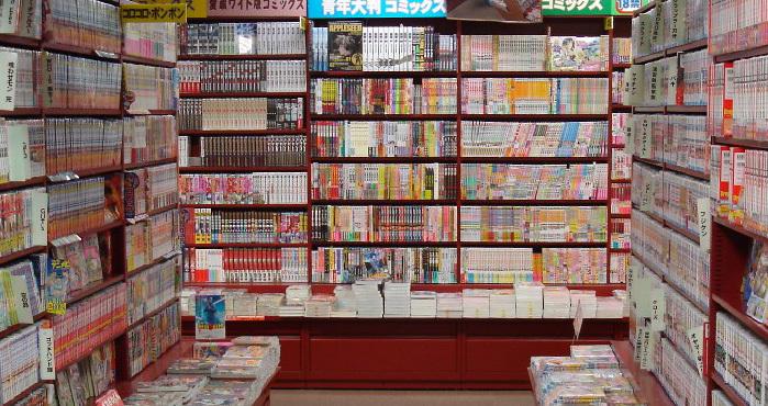 géneros,anime,manga,series,tazas,tazones,descripción,películas,cultura,otaku,friki,japón,salones,festivales,convenciones,imagen,dibujos,regalos,originales,artículos,merchandising,revistas