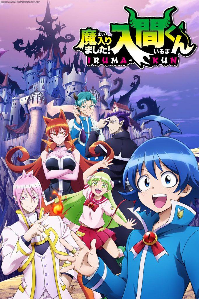 MAIRIMASHITA! IRUMA-KUN,series anime,salones manga España 2020,cosplay anime,anime.com,cosplay anime,serie Iruma-kun,Iruma-kun